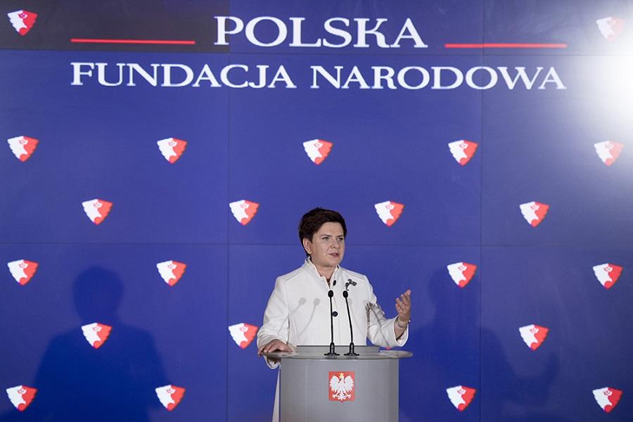 """Afera billboardowa. """"Pisowska fundacja propagandy"""""""